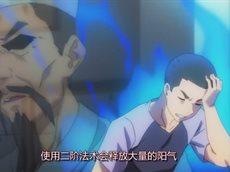 Chinese Mystery Man 17 серия русская озвучка OVERLORDS / Таинственный китаец 17
