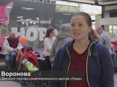 Посетитель Юлия Воронова о богатом ассортименте в детском торгово-развлекательном центре Нора