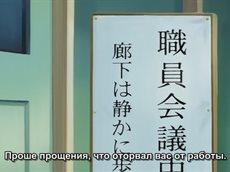 Небесный Фафнир / Sokyu no Fafner [26/26](SUB)