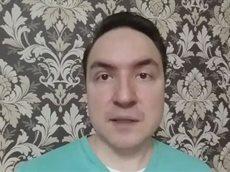 Евгений Грин - Последние разработки в Лаборатории по астралу