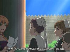 И всё-таки мир прекрасен / Soredemo Sekai wa Utsukushii [12/12] (SUB/RUS)