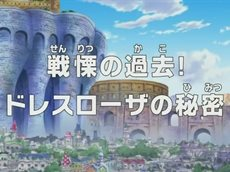 One Piece 659 русская озвучка Alorian / Ван Пис - 659 серия на русском