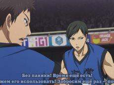 [AOS] Баскетбол Куроко [ТВ-3] эпизод #12 русские субтитры HQ
