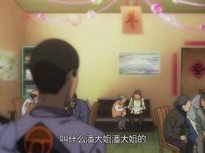 Таинственный китаец / Chinese Mystery Man / Zhongguo Jingqi Xiansheng (63/63) [RUS]