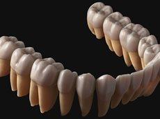 Как убить зубной нерв в домашних условиях