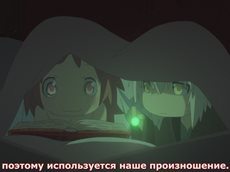 Созданный в Бездне / Made in Abyss (13/13) [RUS/SUB]