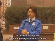 [rus sub] Я - мужчина, предназначенный тебе судьбой / Boku, Unmei no Hito Desu (2 из 10)
