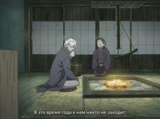 Мастер Муси [ТВ-2] / Mushishi Zoku Shou [12/12] (RUS/SUB)