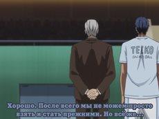 [AOS] Баскетбол Куроко [ТВ-3] эпизод #15 русские субтитры HQ
