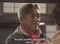 [rus sub] Токио Бандвагон ~ Истории большой семьи / Tokyo Bandwagon (07/10)