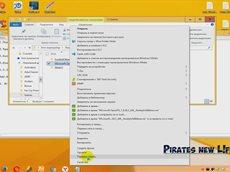 Forza Horizon 3- Как обновить с 26.2 до 28.2 версии игры. Пиратка!.mp4