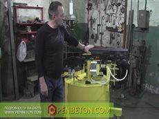 Оборудование для производства пенобетона БАС 200