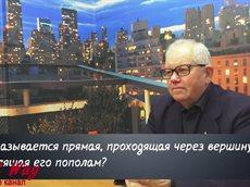 Журналисты Днепра отвечают на школьные вопросы - Vital Way